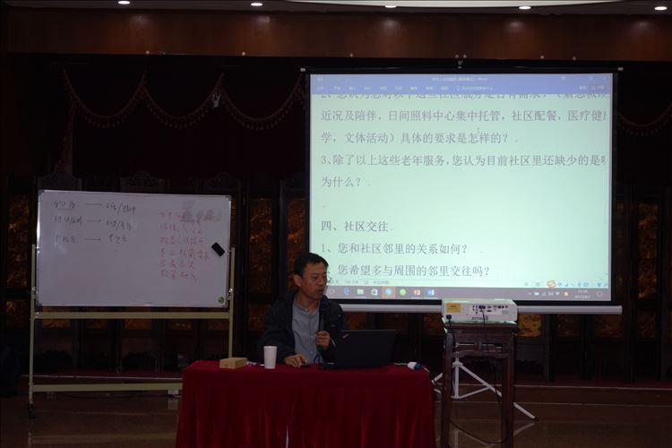北京协作者为东风地区开展社会工作专题培训